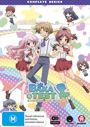 Baka And Test Series Collection
