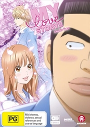 My Love Story!! Series Collection | DVD