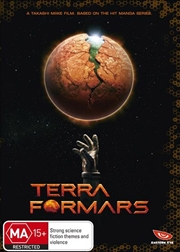 Terra Formars - The Movie | DVD