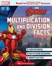 Marvel Workbook:  Avengers Level 1 Multiplication and Division Facts | Paperback Book