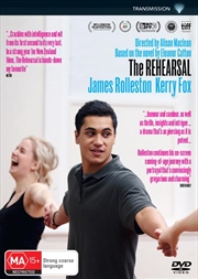Rehearsal, The   DVD