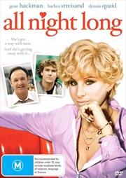 All Night Long | DVD