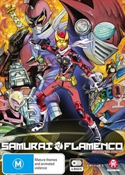 Samurai Flamenco Series Collection - Subtitled Edition | DVD