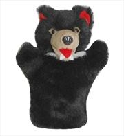 Tasmainian Devil Puppet 25cm