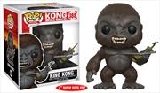 "King Kong 6"" Super Sized Pop! Vinyl"