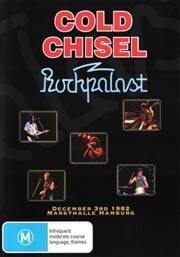 Rockpalast | DVD