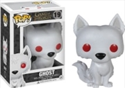 Game of Thrones - Direwolf Ghost Pop! Vinyl
