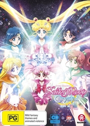Sailor Moon - Crystal - Set 2 - Eps 15-26 | DVD