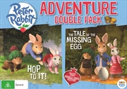 Peter Rabbit - Limited Edition | Adventure Pack - Gift With Purchase | DVD