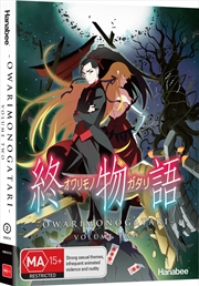Owarimonogatari: Vol2 | Blu-ray/DVD