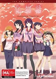 Bakemonogatari: Complete Series | DVD