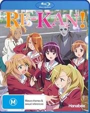 Re Kan | Blu-ray