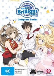 Amagi Brilliant Park Series Collection