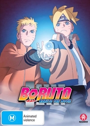 Boruto - Naruto The Movie | DVD