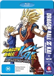 Dragon Ball Z Kai - The Final Chapter - Part 1 - Eps 1-23