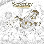 Serenity | Colouring Book