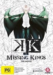 K' The Movie - Missing Kings