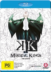 K' The Movie - Missing Kings