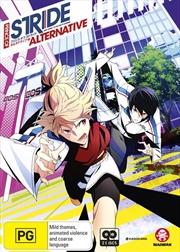Prince Of Stride Alternative Series Collection | DVD