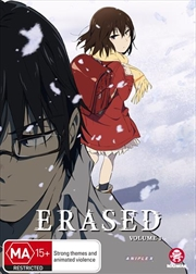 Erased - Vol 1 - Eps 1-6