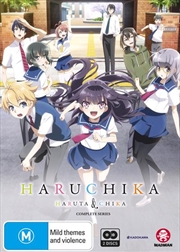 Haruchika - Haruta and Chika | Series Collection - Subtitled Edition