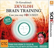 Dr Kawashima Devilish Brain Training