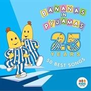 25 Years 50 Best Songs