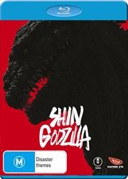 Shin Godzilla | Blu-ray