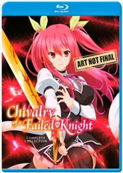 Chivalry Of A Failed Knight | Series Collection