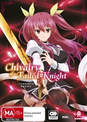 Chivalry Of A Failed Knight Series Collection | DVD