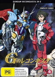 Gundam Reconguista In G | Series Collection