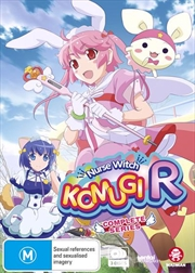 Nurse Witch Komugi-Chan R | Series Collection - Subtitled Edition