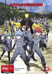 Assassination Classroom - Series 2 - Part 2 - Eps 14-25