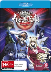 Code Geass - Akito The Exiled | Series Collection