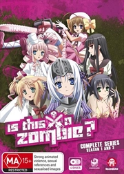 Is This A Zombie? - Season 1-2