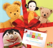 Play Schools 45th Anniversary | CD