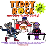 Nursery Wave Party