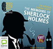 Memoirs Of Sherlock Holmes | Audio Book