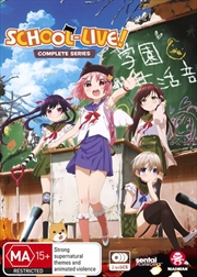 School-Live! | Series Collection