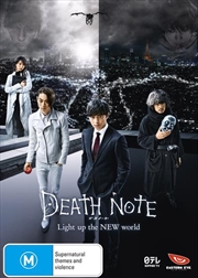 Death Note - Light Up The New World | DVD