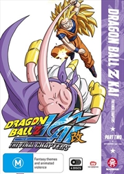 Dragon Ball Z Kai - The Final Chapters - Part 2 - Eps 24-47 | DVD