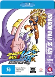 Dragon Ball Z Kai - The Final Chapters - Part 2 - Eps 24-47 | Blu-ray