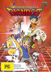 Digimon Tamers - Season 3