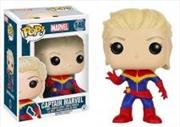Captain Marvel Unmasked