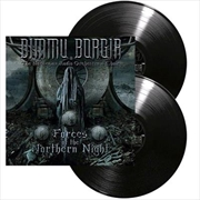 Forces Of The Northern Night | Vinyl