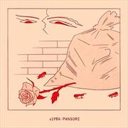 Pansori | Vinyl