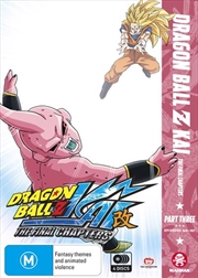 Dragon Ball Z Kai - The Final Chapters - Part 3 - Eps 145-167 | DVD