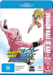 Dragon Ball Z Kai - The Final Chapters - Part 3 - Eps 145-167 | Blu-ray