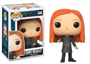 Ginny Weasley | Pop Vinyl