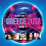 Greece 2017: Vol19